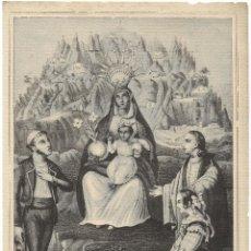 Arte: MONTSERRAT, LITOGRAFIA FETA AL SUD DE FRANÇA EN LA PRIMERA MEITAT DE S.XIX - (13X19). Lote 194891392