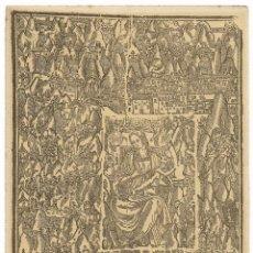 Arte: MONTSERRAT, ESTAMPA DE LA MARE DE DÉU PRIMERA MEITAT S.XVI, CONSERVADA AL MUSEU DE VIC. Lote 194895457