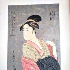 Arte: BONITA LÁMINA JAPONESA ORIGINAL DE 1928 (JAPÓN). Lote 195299535