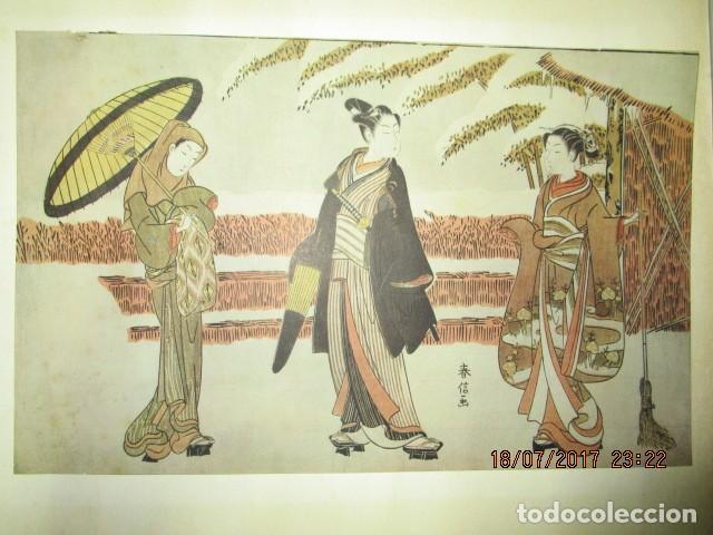 Arte: antigua lamina oriental japon siglo XIX - Foto 3 - 136456922