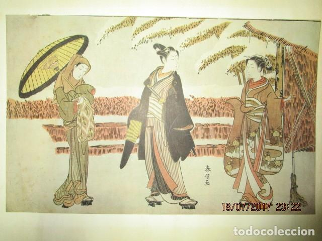 ANTIGUA LAMINA ORIENTAL JAPON SIGLO XIX (Arte - Láminas Antiguas)