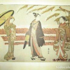 Arte: ANTIGUA LAMINA ORIENTAL JAPON SIGLO XIX. Lote 136456922