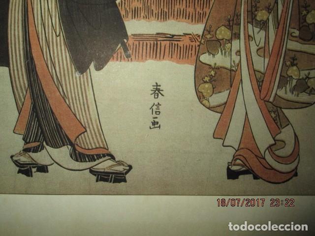 Arte: antigua lamina oriental japon siglo XIX - Foto 4 - 136456922