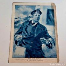 Arte: 1916 CAPITAN CHARLES FRYATT - LAMINA PAPEL 30 X 22.CM. Lote 196957663