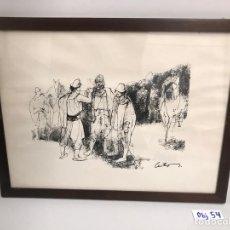 Arte: CUADRO LAMINA ANTIGUA. Lote 198207182