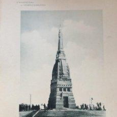 Arte: L´ ARCHITETTURA DE GIUSEPPE SOMMARUGA. PALESTRO - OSSARIO, 1896. Lote 199074457