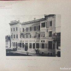 Arte: L´ARCHITETTURA DI GIUSEPPE SOMARUGA. MILANO - PALAZZO DELL´ING. ERMENEGILDO CASTIGLIONI, 1901. Lote 199087623