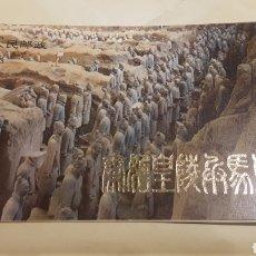 Arte: CARNET SELLOS REPUBLICA CHINA. Lote 199889727
