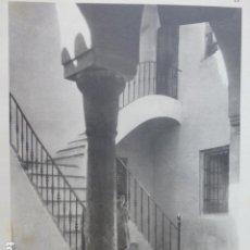 Arte: CORDOBA PATIO DE UNA CASA PRIVADA CALOTIPO YERBURY 1926 23,5 X 32 CMTS. Lote 201066518