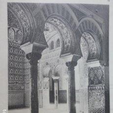 Arte: SEVILLA ALCAZAR REAL CALOTIPO YERBURY 1926 23,5 X 32 CMTS . Lote 201100860