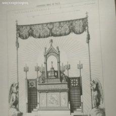 Arte: 33,5 X 23,5 CM ANTIGUA LAMINA ARQUITECTURA DECORACION CARPINTERIA - PALIO Y ALTAR SACRAMENTAL. Lote 204452872