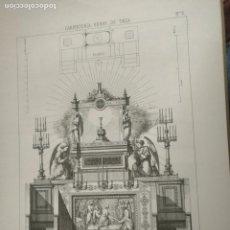 Arte: 33,5 X 23,5 CM ANTIGUA LAMINA ARQUITECTURA DECORACION CARPINTERIA - ALTAR CAPILLA RETABLO SACRAMENTO. Lote 204453096