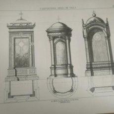 Arte: 33,5 X 23,5 CM ANTIGUA LAMINA ARQUITECTURA DECORACION CARPINTERIA - ALTARES IGLESIAS CAPILLAS. Lote 204453628