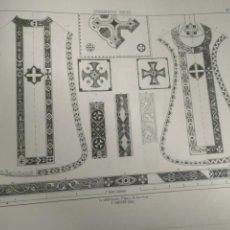 Arte: 33,5 X 23,5 CM ANTIGUA LAMINA ORNAMENTACION RELIGIOSA CASULLA MANIPULOS CORPORALES GALONES .... Lote 204466020