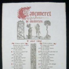 Arte: 1900 - CANÇONERET DE ENAMORATS. L'AMOR ROBAT - ROMANCE GALANTE - LITERATURA DE CORDEL, RARO. Lote 205534497