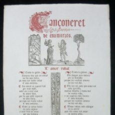 Arte: 1900 - CANÇONERET DE ENAMORATS. LAMOR ROBAT - ROMANCE GALANTE - LITERATURA DE CORDEL, RARO. Lote 211402977