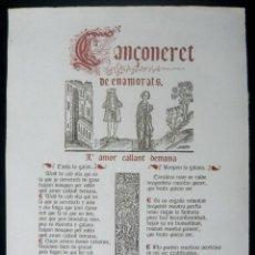 Arte: 1900 - CANÇONERET DE ENAMORATS. LAMOR CALLANT DEMANA - ROMANCE GALANTE - LITERATURA DE CORDEL, RARO. Lote 211403131