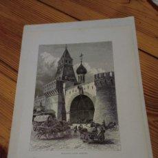 Arte: ANTIGUA ILUSTRACIÓN NIKOLSKY GATE MOSCOW S.XIX - CARROZAS. Lote 218924688