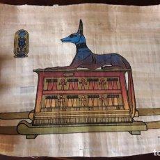 Arte: PAREJA DE ANTIGUOS PAPIROS EGIPCIOS.COLORES SUPERDECORATIVOS.. Lote 219483995