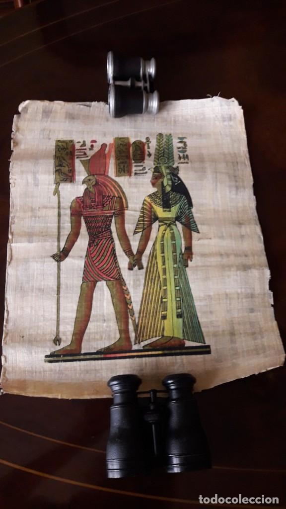 Arte: PAREJA DE ANTIGUOS PAPIROS EGIPCIOS.COLORES SUPERDECORATIVOS. - Foto 2 - 219483995