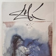 Arte: SALVADOR DALÍ, LÁMINA, LA CREACIÓN DE ANIMALES TERRESTRES Y MARINOS 1964. 62,2 X 33,5 CM.. Lote 221883002