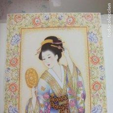 Arte: LAMINA. RA Nº 32. ORIENTAL, GEISHA, MUJER ORIENTAL JAPONESA. TALLEDA. BARCELONA.1994. 40,5 X 30,5 CM. Lote 225373775