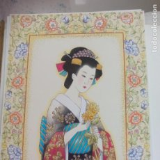 Arte: LAMINA. RA Nº 31 ORIENTAL, GEISHA, MUJER ORIENTAL JAPONESA. TALLEDA. BARCELONA.1994. 40,5 X 30,5 CM. Lote 225374520