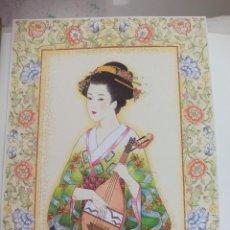 Arte: LAMINA. RA Nº 30 ORIENTAL, GEISHA, MUJER ORIENTAL JAPONESA. TALLEDA. BARCELONA.1994. 40,5 X 30,5 CM. Lote 225374785