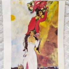 Arte: ★1★LÁMINA; DOBLE RETRATO CON VASO DE VINO; MARC CHAGALL 1917.. Lote 229992280