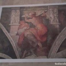 Arte: LAMINA CON REPRODUCCION DE LA SIBILA DE MIGUEL ANGEL. Lote 230846500