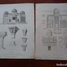 Arte: LAMINAS ARQUITECTURA, CATEDRAL ATENAS, SAN TEODORO CONSTANTINOPLA. Lote 235646605