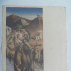 Arte: LAMINA DE MANOLO DE LA CORTE . CREO QUE DE LA REVISTA DE FALANGE VERTICE. Lote 240496530