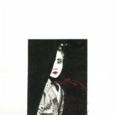 Arte: LÁMINA DE AUTOR, REPRESENTANDO GEISHA EN TINTA CHINA (REPRODUCCIÓN). Lote 245606025