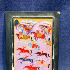 Arte: REPRODUCCION MINIATURA FRESCO PAPEL YESO TOPKAPI MUSEO TURQUIA SULEYMAN CARRERA CABALLOS 15X11CMS. Lote 247989355