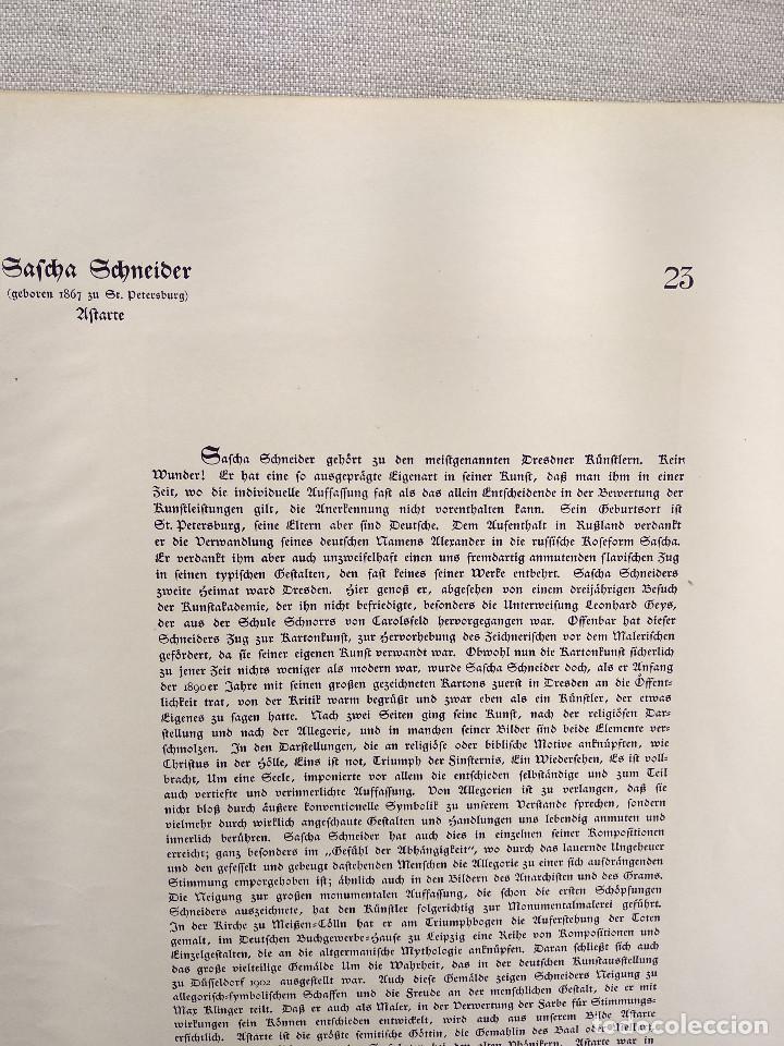 Arte: Astarte de Sascha Schneider, de Meister der Gegenwart 1904, nº 23 - Foto 3 - 261264560
