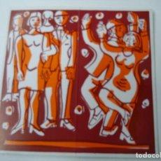 Arte: TARJETA LUIS SEOANE 1970 IMPRESION OFFSET ESPECIAL SOBRE CARTULINA MORET. Lote 261839015