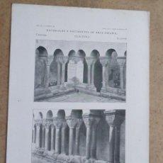 Arte: ESTANY – BARCELONA – MONASTERIO DE SANTA MARÍA DETALLES DEL CLAUSTRO ROMÁNICO BIZANTINO. Lote 263090055