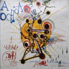 Arte: SALVADOR DALÍ CARTEL HOMENAJE A SEVERO OCHOA AÑO 1975. Lote 266502073