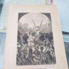 Arte: ANTIGUA LAMINA GRABADO RELIGIOSO SANTORAL FIELES DIFUNTOS 2 DE NOVIEMBRE TIP. A. MUÑOZ. Lote 266886809