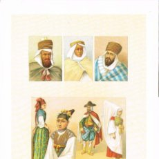 Arte: LAMINA REPRODUCCIÓN ANTIGUO GRABADO. AFRICA, INDUMENTARIA, MEDIDAS 34,5 X 25 CMS.. Lote 267013919