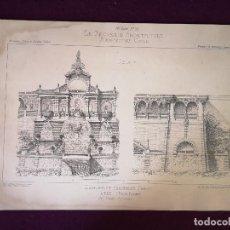 Arte: LÁMINA S. XIX, CON DISEÑO DE ESCALERA Y PASEO PÚBLICO, PAU, ORIGINAL DE ÉPOCA, FRANCIA. Lote 287111288