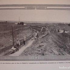 Arte: EXCAVACION TRINCHERA FERROCARRIL MADRID CAMPAMENTO CARABANCHEL C.1910. 24 X 16. Lote 288385428