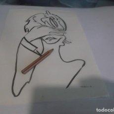 Arte: ANTIGUA LAMINA AÑO 1997 - PINTOR VASALLO-97. Lote 288388483