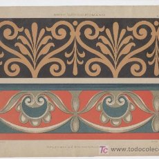 Arte: LITOGRAFÍA DE ARTE GRECO-ROMANO. FRISO, PINTURA MURAL. 29X20 CM. ANTIGUA Y ESTUPENDA. Lote 26381910