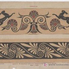 Arte: LITOGRAFIA DE ARTE GRIEGO. CERAMICA. ORNAMENTOS DE VASOS. 29X20 CM. ANTIGUA Y ESTUPENDA. Lote 26381911