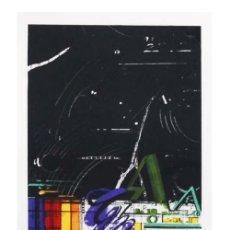 Arte: JAUME GENOVART / NIGHT SKY I. LITOGRAFÍA ORIGINAL FIRMADA A LÁPIZ NUMERADA.EDICIÓN 80 EJEMPLARES. Lote 20099130