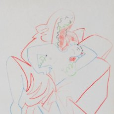 Arte: JEAN COCTEAU / AMANTES. EXCELENTE LITOGRAFÍA. A ESTRENAR. * RARA *. Lote 23860770