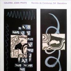 Arte: GORDILLO, LUIS.(1934-). CARTEL EXPOSICION 1988.. Lote 27200314
