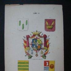 Arte: LITOGRAFÍA SIGLO XIX. HERÁLDICA. ESCUDO DEL MARQUÉS DE SAN LORENZO, RIBERA, MARTRAS Y BALLESTER. . Lote 24780754