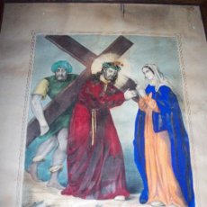 Arte: LITOGRAFIA SIGLO XIX ILUMINADA CON MARCO DE EPOCA.FRANCISCO ANJANA MALAGA. Lote 27507734